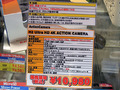 【アキバこぼれ話】4K撮影対応の格安アクションカメラにリモコンセットモデルが登場