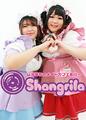 ぽっちゃり専門メイドカフェ「Shangrila」、柔道の体重別階級のように店員をサイズ分け! むっちり・ぽっちゃり・ましゅまろ