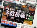 「龍が如く 極」、「ゼルダ無双 ハイラルオールスターズ」など今週発売の注目ゲーム!