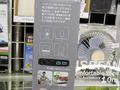 ノートPCも動くACコンセント付きモバイルバッテリー「enerpad AC-24K」が近日発売!