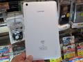 Cherry Trail搭載の8インチWindows 10タブレット「Hi8 PRO」がCHUWIから!