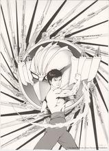 鋼鉄ジーグ、新作マンガ「鋼鉄ジーグ 秘龍伝」の連載がスタート! 「地上最強の男 竜」の風忍が執筆