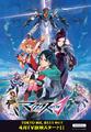 TVアニメ「マクロスΔ(デルタ)」、4月にTOKYO MXやBS11でスタート! マンガ版は計4誌で連載