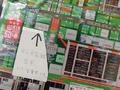 「若松通商 本店」、閉店で秋葉原駅前店と統合! 本社機能も移転
