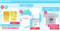 駄菓子アニメ「だがしかし」、松山製菓「生いきビール」とのコラボでビアジョッキが登場! 「うまえもん」コラボTシャツ新色も