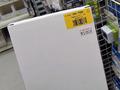 Raspberry Pi向けの純正7インチディスプレイ「RASPBERRY PI TOUCH DISPLAY」が販売中