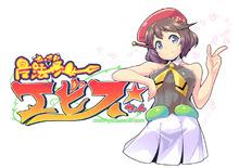代アニ、蛭子能収コラボアニメ「魔法おっさん少女 エビス★ちゃん」を制作! 主人公の少女役も蛭子能収が担当