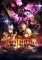 【中国オタクのアニメ事情】中国の1月新作アニメ及び中国国産アニメの日本進出の動向