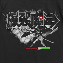 「この素晴らしい世界に祝福を!」、Tシャツ3種がコスパから! 「爆裂魔法」や「どM」をデザイン