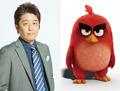 アニメ映画「アングリーバード」、坂上忍が主人公の吹き替えを担当! 「僕もよく怒っています」「怒るパワーを持つことは大切」