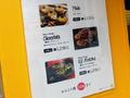 チーズタルト「PABLO(パブロ)mini 秋葉原店」、エウリアン(絵売り庵)跡地で2月27日にオープン! 先着無料配布を実施