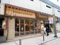 アキバ駅前、カレー屋「カレー厨房 秋葉原店」とカフェ「ベッカーズ 秋葉原店」が2月29日で閉店に