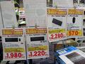 【アキバこぼれ話】BUYMORE秋葉原本店 オープン3周年記念セールを実施! 期間は3/1(火)~4(木)