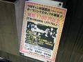 バカ盛り居酒屋「ちばチャン」、秋葉原店を3月30日にオープン! 超大盛りメニューで人気の大衆居酒屋