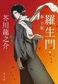 春アニメ「文豪ストレイドッグス」、PV第2弾を公開! 分割2クールで第13話以降は10月から放送