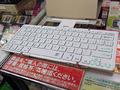 3色バックライト搭載の折りたたみ式Bluetoothキーボードがスリーイーホールディングスから!