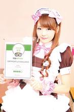 LiNK-UP、メイドカフェ「@ほぉ~むカフェ」運営会社インフィニアの全株式を売却! 売却先はスペースシャワーネットワーク