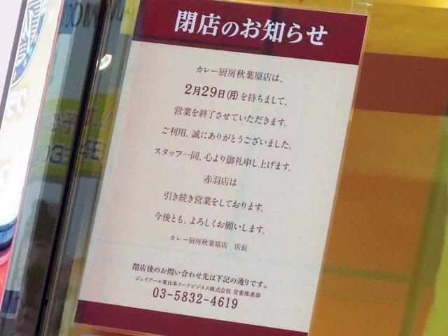 https://image-akiba-souken.ssl.k-img.com/assets/images/article/000/701/t640_701150.jpg
