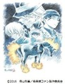 「名探偵コナン」、アニメ放送20周年記念コンサートを東京と大阪で開催! ステージ演出にも注目