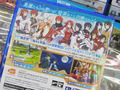 「サモンナイト6 」、「ゼルダの伝説 トワイライトプリンセス HD」など今週発売の注目ゲーム!