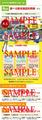 吹奏楽部ミステリーアニメ「ハルチカ」、舞台である静岡県とコラボ! 清水エスパルス、清水銀行、静岡鉄道/タクシー、清水港など