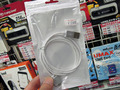 【アキバこぼれ話】着脱が簡単なマグネット式microUSBケーブルが販売中 実売1,280円