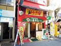 「日乃屋カレー」、秋葉原店を3月18日にオープン! 神田カレーグランプリ史上初の殿堂入りカレー屋