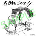 TVアニメ「Dimension W」、最終話アフレコ終了後の声優コメントが到着! 小野大輔:「未来への希望を感じさせる最終回」