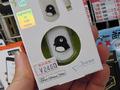 ペンギンデザインの収納キーチェーンケース付きスマホ用ケーブルがBone Collectionから!