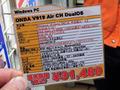 Cherry Trail&4GBメモリ搭載のWin10/Android 5.1タブレット「V919 Air CH DualOS」がONDAから!