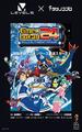 タツノコプロ×レベルファイブ、TVアニメ「タイムボカン24」を2016秋から放送! フル3DCGアニメ「Infini-T Force」も始動