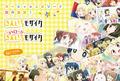 TVアニメ「きんいろモザイク」「ゆゆ式」、スペシャルエピソード制作決定! イベント開催も