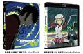 TVアニメ「Dimension W」、BD第6巻(最終巻)に新作OVAを収録! シークレットゲストも登場した振り返り上映会レポート