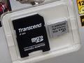 ドライブレコーダー向けの高耐久microSDカード「High Endurance」シリーズがTranscendから!
