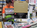 【アキバこぼれ話】ダンボール製の一眼レフカメラ「DANCAM」&スマホ用パッシブスピーカー「DANSP」が販売中