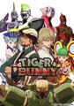 「TIGER & BUNNY」、Blu-ray BOX発売決定! 完全新作のスペシャルCDなど豪華特典付き
