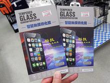 【アキバこぼれ話】 iPhoneに「戻る」ボタンが追加できるガラスフィルムが販売中