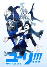 男子フィギュアスケートアニメ「ユーリ!!! on ICE」、スタッフやキャストなど新情報を一斉解禁! MAPPAオリジナル作品