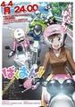 女子高バイク青春アニメ「ばくおん!!」、痛バイクを展示! フルスロットル抽選会も同時開催
