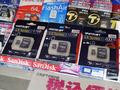 容量200GBの格安microSDXCカードがPatriotから! 実売8,980円(税込)