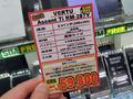 【アキバこぼれ話】セレブ御用達のガラケー「VERTU」の中古品が販売中