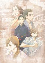 TVアニメ「昭和元禄落語心中」、第2期の制作が決定! 舞台は過去から現代へ