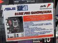 LEDライティング機能搭載のゲーミングMini-ITXマザー「B150I PRO GAMING/AURA」が販売中