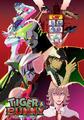 【アニメコラム】ときめき☆タイムトリップ第1回「TIGER & BUNNY」バディの絆とドラマにキュン♪