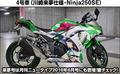 女子高バイク青春アニメ「ばくおん!!」、公式痛バイクを今年も販売! 天野恩紗、川崎来夢、佐倉羽音仕様の3台