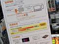 USB 3.1 Gen 1対応のSATA-USB変換アダプタ「REX-U30ST3-C」と「REX-U30ST3-A」がラトックから!