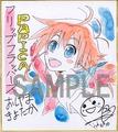 秋アニメ「フリップフラッパーズ」、キービジュアルを公開! サイン入り色紙が当たるTwitterキャンペーンも