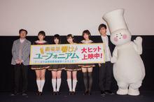 吹奏楽アニメ「響け!ユーフォニアム」第2期は2016年秋にスタート! キャストコメント到着