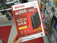 ワンルームマンション向けのコンパクト無線LANルーター バッファロー「WCR-1166DS」が登場!
