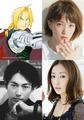 「鋼の錬金術師」、実写映画化! 主演・山田涼介ほか、本田翼、ディーン・フジオカ、松雪泰子ら超豪華キャストで